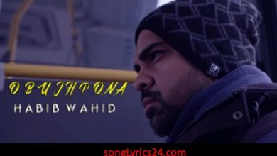 Obujhpona Lyrics of Habib Wahid