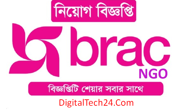 BRAC NGO Job Circular 2019 Publish Today