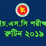 HSC Exam Routine 2019 PDF Download | All Education Board