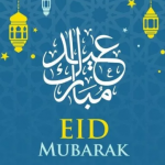 Eid Mubarak! Today is the Eid Ul Azha 2019 [ঈদ মোবারক]