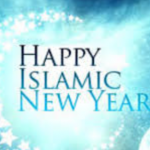 Hijri New Year 1441 – Happy Islamic New Year 2019 Wishes, Quotes,Messages, Images