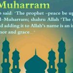 Ashura 2019 – 9th & 10th Muharram Wishes, Messages, Quotes, Greetings, SMS & Images